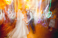 Весільний танець